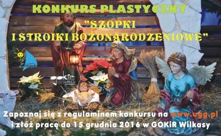 plakat-szopki-2016