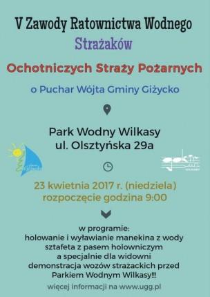 strazacy_plakat